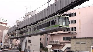 getlinkyoutube.com-Shonan Monorail Enoshima to Ōfuna 湘南モノレール タイムラプス Time-lapse cab view PART 1