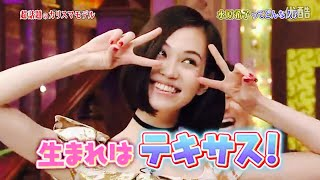 getlinkyoutube.com-Kiko Mizuhara | Every Side Of Her