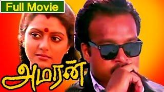 getlinkyoutube.com-Tamil Full Movie | Amaran [ Action Movie ] | Karthik, Bhanupriya, Radha Ravi, Shammi Kapoor