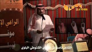 getlinkyoutube.com-شيلة التفوق للشاعر ناصر خليوي البلوي