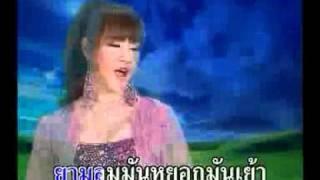 getlinkyoutube.com-เพลงรักเพลงคิดถึง คัทลียา มารศรี