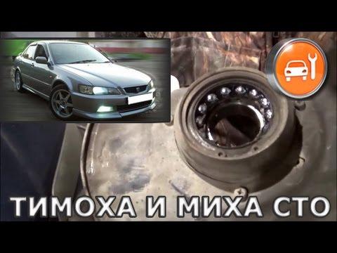Honda Accord, Civic, CR-V - Замена подшипника передней ступицы