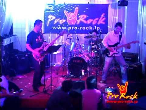 Great Southern Land - Live (FKK Band - Pro-Rock VI)