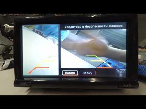Nissan Serena 26 - cделали круговой обзор с передней кнопки