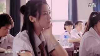 getlinkyoutube.com-校园清新纯爱拉拉MV《爱我也请爱我朋友》(微电影版)