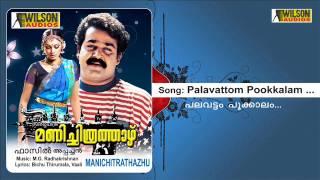 Palavattom Pookkalam - Manichitrathazhu