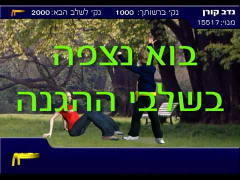 פייטר קיד - fighter kid