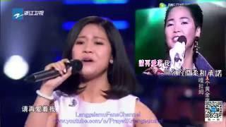 getlinkyoutube.com-Aijin 愛人 [ VV Langgalamu 朗嘎拉姆 & TT Teresa Teng ] DUET VERSION