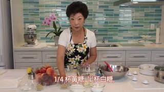 脆皮蜜桃盅Peach Cobbler