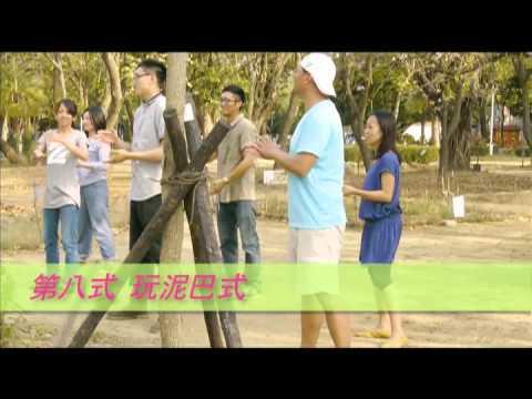 台南社大樹公民--台南公園羊蹄甲林健康操 - YouTube
