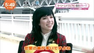 getlinkyoutube.com-カーリーレイジェプセン 恋の女子トーク めざましテレビ Carly Rae Jepsen