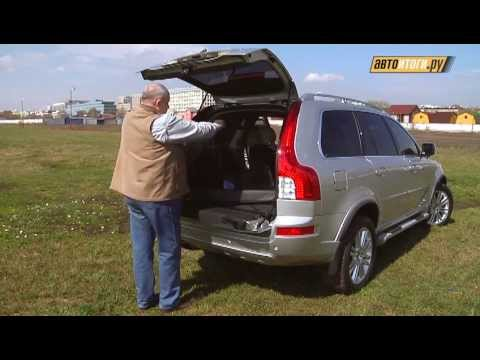 Volvo XC90. Мини-тест