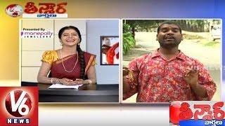getlinkyoutube.com-Savitri Funny Conversation With Bithiri Sathi On Banana || Teenmaar News  || V6 News