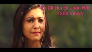 Ek Dil Ek Jaan   Female Cover song hd 1080p  2018 width=