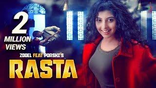 Rasta | Porshi | ZooEL | Bangla new song 2018