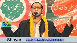 getlinkyoutube.com-Tanveer Akhtar सागर तलाश कर न तू मीना तलाश कर Newada Azamgarh 16-02-2017