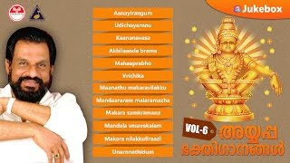 getlinkyoutube.com-Ayyappa devotional songs vol 6 | hindu devotional songs | new devotional songs 2016 | KJ Yesudas