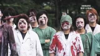 富士急ハイランド - 戦慄迷宮特報映像