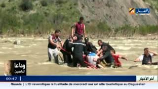 getlinkyoutube.com-الأخبار المحلية : أخبار الجزائر العميقة ليوم 1 جانفي 2016