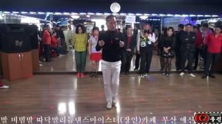getlinkyoutube.com-246따닥발 비빔발.강의. 부산 애신무도학원 김재상원장.☎.010-3165-2999.