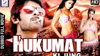 getlinkyoutube.com-HUKUMAT KI JUNG - Full Length Action Hindi Movie