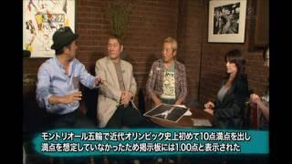 getlinkyoutube.com-笑劇!! ビートたけしvsナディア・コマネチ ~歴史的対談~