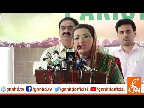 Pakistanis to express solidarity with Kashmiris on Friday:Firdous Ashiq