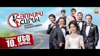 Garegin Njdeh - Full Movie
