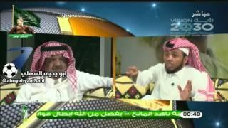 getlinkyoutube.com-عدنان جستنيه لعبدالعزيز المريسل اذا مافاز الاهلي 4 انا مااعرف كوره