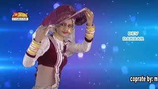 RAJSTHANI DJ SONG 2018 - Bheru Ji Ka Mela Mai - भैरु जी का मेला में - MARWADI NEW DJ SONG - HD VIDEO