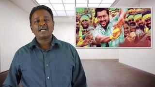 Thaanaa Serndha Koottam  Review | Surya | Tamil Talkies width=