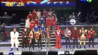 getlinkyoutube.com-蓝宝石之夜 20140309
