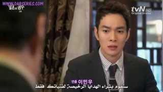 getlinkyoutube.com-مسلسل The Marriage Plot الحلقة 2 مترجمة