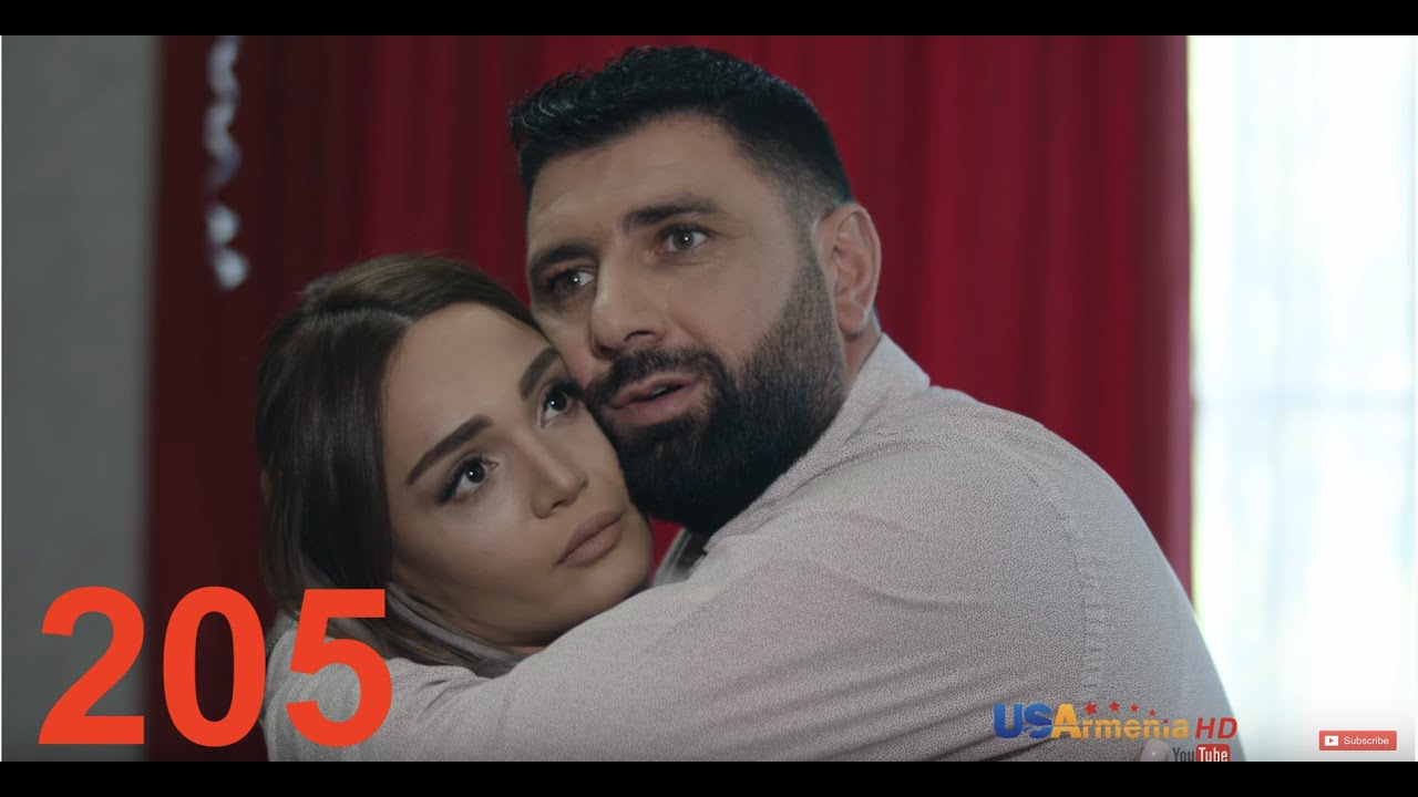 Xabkanq/Խաբկանք-Episode 205