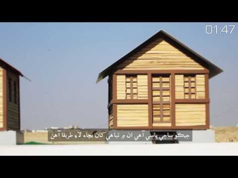 Seeds Asia Project 2011 | Earth Quake Model | Sindhi