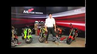 getlinkyoutube.com-Motor Mania MSX สมุทรปราการ 05-02-2557