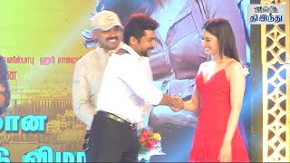 getlinkyoutube.com-Tamanna is a Very Sincere Actor: Surya in Thozha Audio Launch