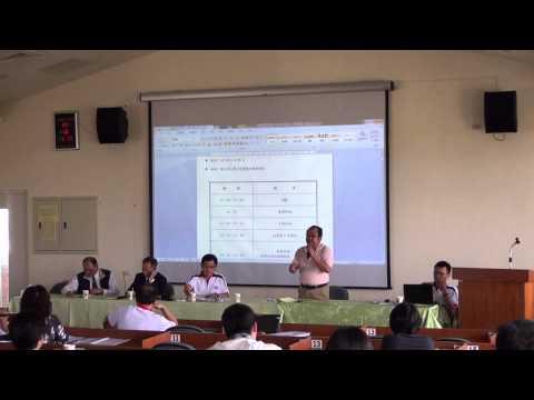 1011129-101年台南市教育產業工會支會召集人會議副理事長致詞