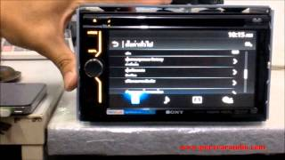 getlinkyoutube.com-วิทยุติดรถยนต์คุณภาพดี เครื่องเสียงรถยนต์ เสียงดี ภาพชัด ขายดี 2DIN SONY XAV-612BT
