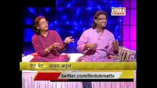 Great Bhet : Ajay Atul - Part 2 01