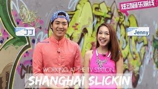 getlinkyoutube.com-Working At The TV Station | Shanghai Slickin