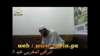 getlinkyoutube.com-حوار مضحك مع جنية دكالية مع خروجها من اليد ( الراقي المغربي عبد العالي بالحبيب  )