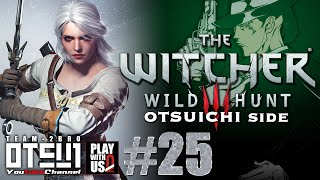 getlinkyoutube.com-#25【THE WITCHER3】おついちの「ウィッチャー3」吹き替え版【WILD HUNT】