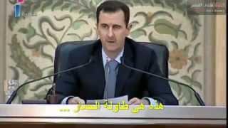 getlinkyoutube.com-سوريا | بشار الاسد يضحك عندما يصفه الشبيحة بـ الحمار !