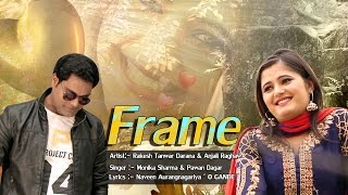 Frame    Latest Haryanvi DJ Song 2017    Rakesh Tanwar    Anjali Raghav    Keshu Music