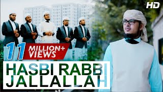 Hasbi-Rabbi-Jallallah-With-English-Subtitle-Islamic-Song-By-Kalarab-Zikir-La-Ilaha-Illallah width=