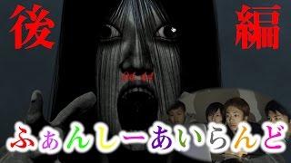 getlinkyoutube.com-【検索してはいけない】恐怖のふぁんしーあいらんどがヤバすぎる。〜後編〜