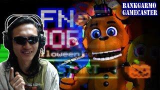 getlinkyoutube.com-เดโมเฟรดดี้เวิลด์! ลาสบอสคือจอมปีศาจสีม่วง!! ;w;!! :-FNAF World Halloween Edition (Scott Troll game)