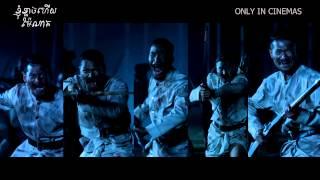 getlinkyoutube.com-Make Me Shudder 2: Mae Nak Horror - Trailer