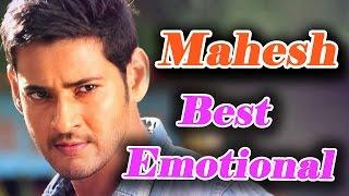 getlinkyoutube.com-Superstar Mahesh Babu  Best Emotional scenes || Shalimarcinema